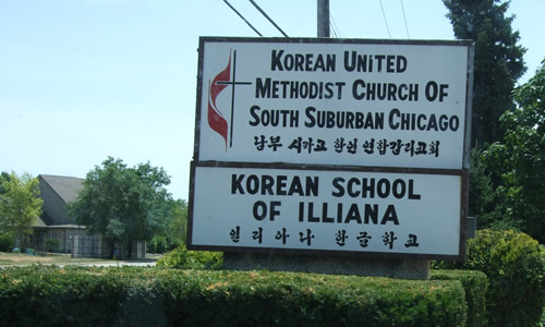 Korean United Methodist Church